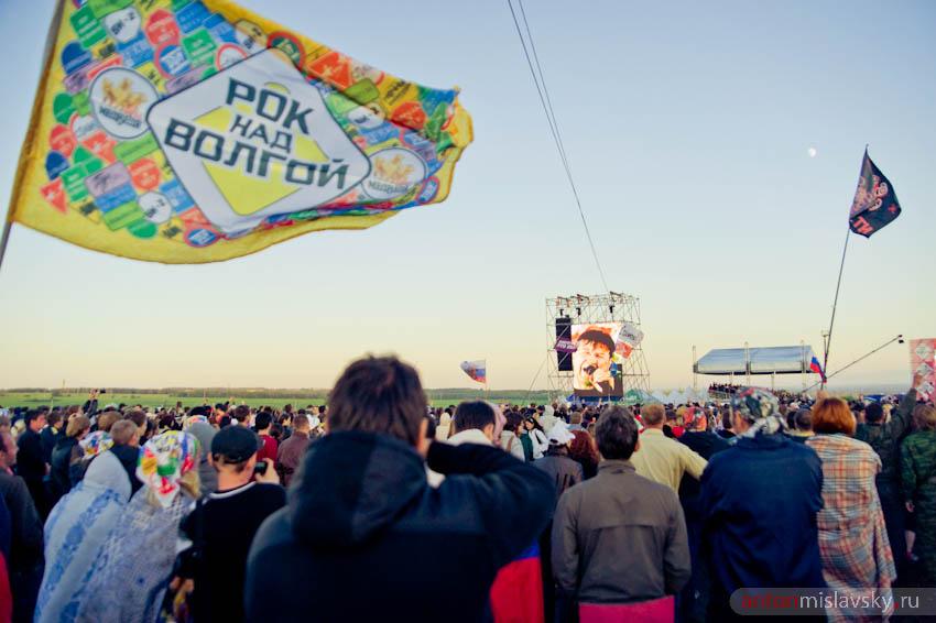 Рок над Волгой 2011