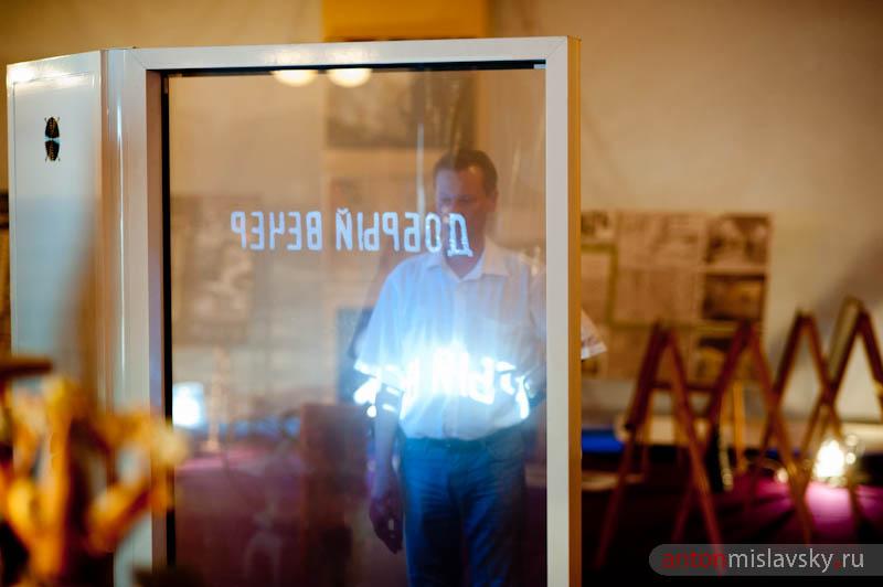 артобмен в Саратове. Фотографы Саратова