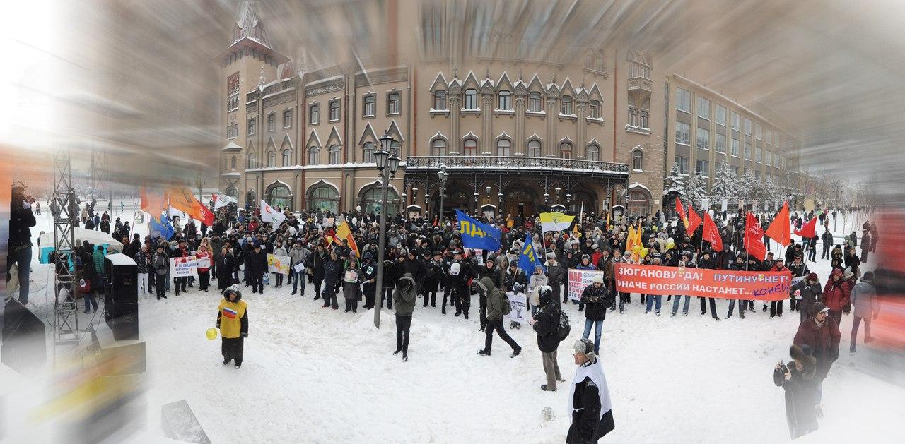 Панорама Митинга за честные выборы Саратов 26 февраля