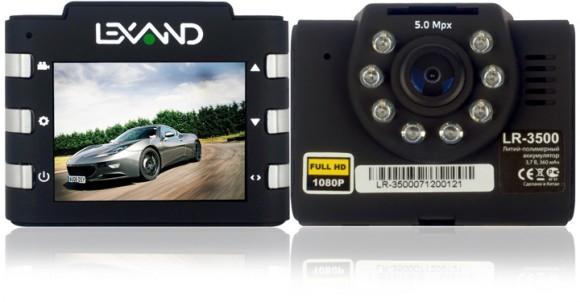 Регистраторы LEXAND LR-3500 и LR-3700 с поддержкой Full HD