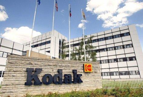 Kodak продаст производство потребительских продуктов для фотопечати