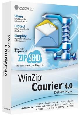 Corel — утилита WinZip® Courier™ 4