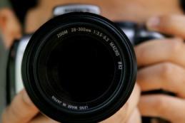 Три основные термина в фотосъемке