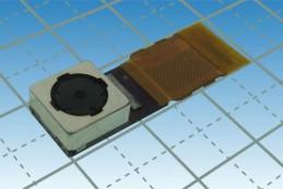 Компания Toshiba готовится пополнить свой ассортимент новым 1/3-дюймовым сенсором с разрешением 13 Мп, предназначенным для использования в фотокамерах портативных устройств