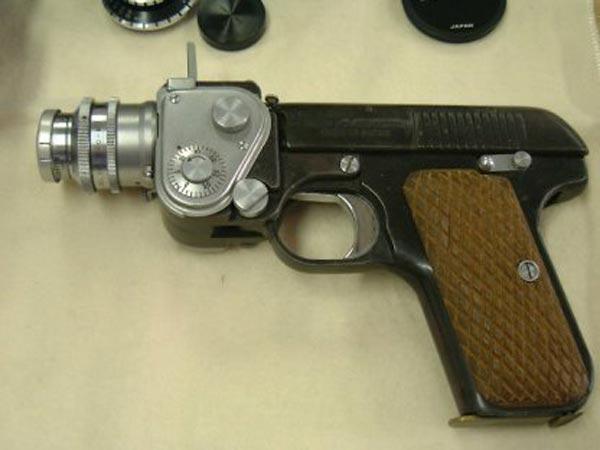 Разработанная для японской полиции камера ушла с молотка