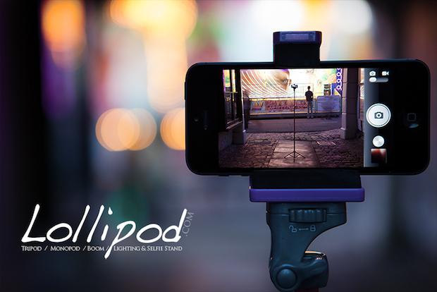В конкурсе на лучшее многофункциональное устройство Lollipod занял бы первое место
