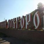 Нижегородские фотографы покажут как изменился город за 100 лет