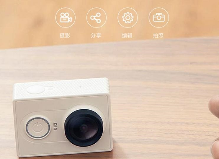Производитель смартфонов Xiaomi представил носимую видеокамеру для экстремальных видов спорта Yi Action Camera