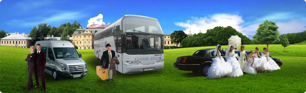 Пассажирские перевозки автобусом и микроавтобусом