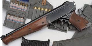 Для чего проводится оценка оружия