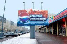 Реклама в 21 веке