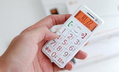 Как и для чего появился мобильный телефон