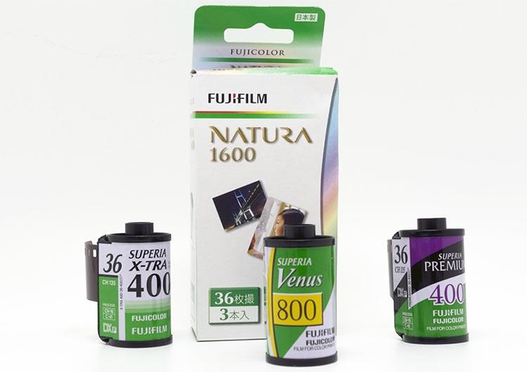 Компания Fujifilm прекращает выпуск наборов фотоплёнок