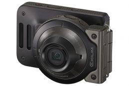 Компания Casio представила довольно любопытную новинку — компактную фотокамеру Exilim EX-FR110H