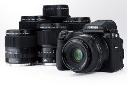 Компания Fujifilm выпустила невероятно дорогую камеру