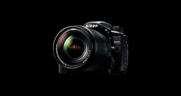Nikon готовит очередное предложение