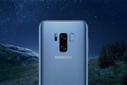 Планшетофону Galaxy Note8 приписывают сдвоенную основную камеру