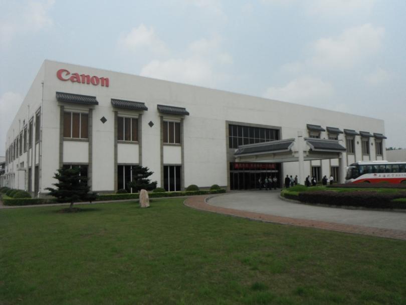 Canon переносит производство в Японию