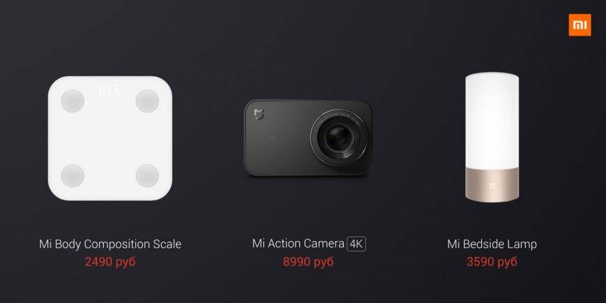 Xiaomi представила в России смарт-лампу, весы и экшн-камеру