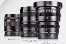 Meike объявит три объектива для беззеркалок и кинокамер