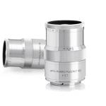 Meyer Optik возрождает APO 105mm F2.7 Plasmat