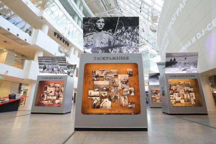 Проект «Главные кадры. ТАСС открывает фотоархивы» стартовал в Екатеринбурге