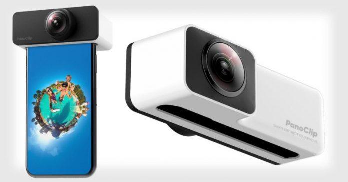 PanoClip — 360° для iPhone