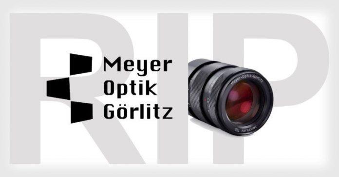 Meyer Optik взяла деньги и обанкротилась