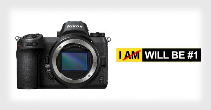 Nikon уверены, они станут №1 на рынке полнокадровых беззеркалок «Довольно скоро»