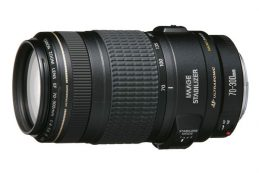 Canon патентует RF 70-300mm f/4-5.6