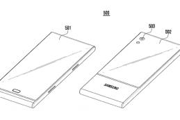 Samsung запатентовала смартфон с тремя экранами