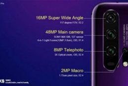 Honor 20 Pro будет иметь четыре модуля основной камеры