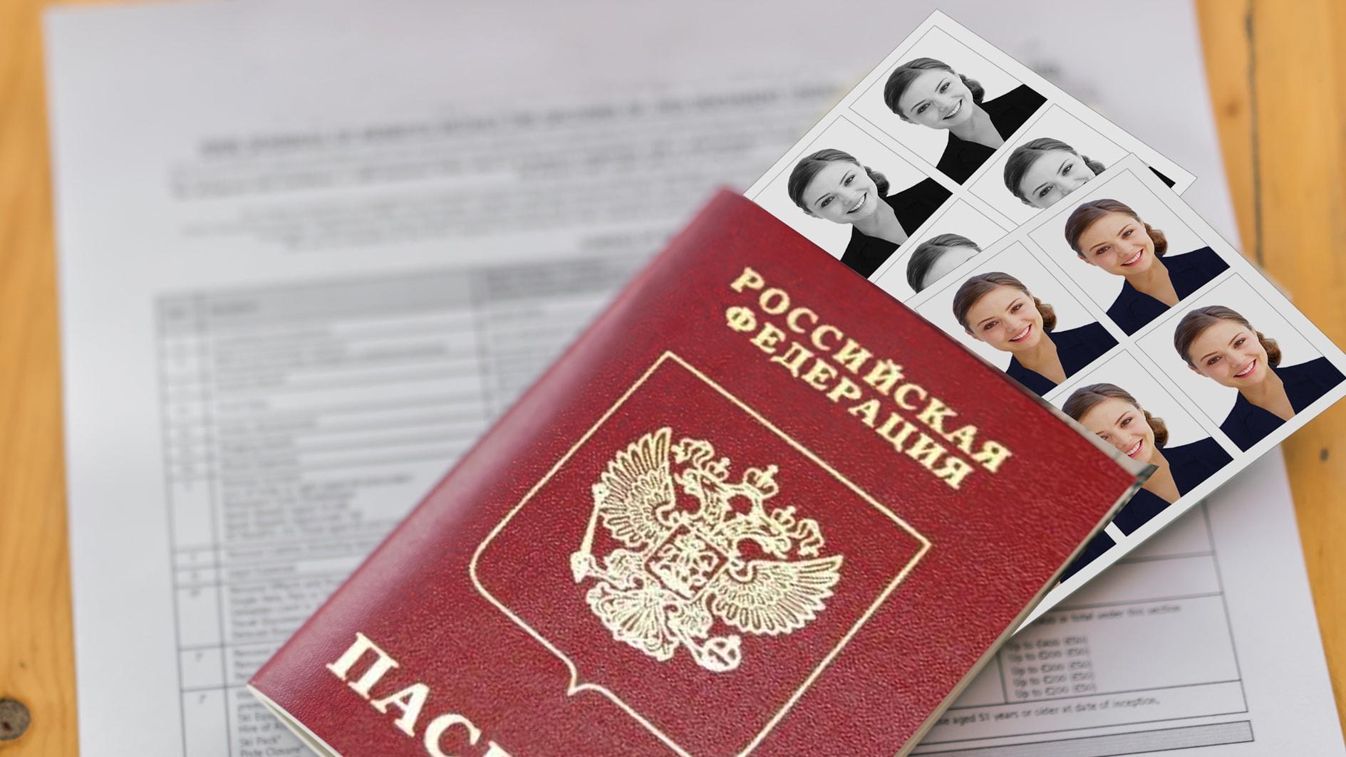 Фото на паспорт в соответствии со стандартами от студии Фотосалон А4