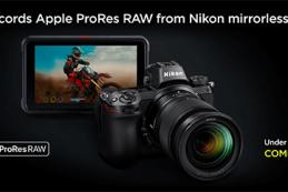Прошивку с ProRes Raw для Nikon Z6 могут представить 17 декабря