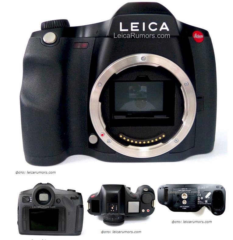 Leica S3 выйдет в марте 2020 года по цене 18 600 евро