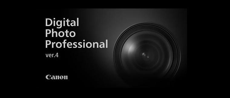 Canon добавила поддержку EOS 850D в свое фирменное ПО