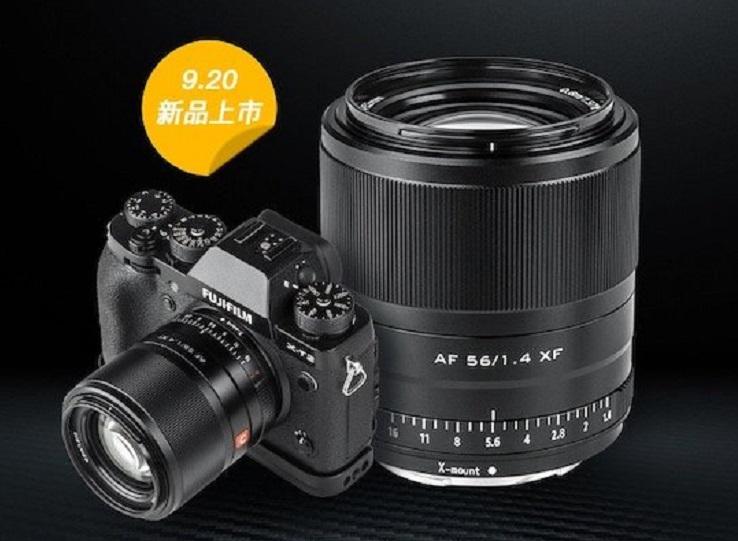 Открыт предварительный заказ на Viltrox AF 56mm f/1.4 XF