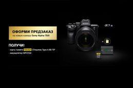 Названа российская цена на Sony A7s III