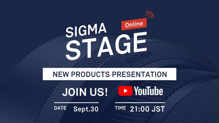 Новая оптика Sigma будет представлена 30 сентября