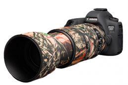 Чехол easyCover для SIGMA 100-400mm F5-6.3 DG OS HSM|Contemporary