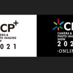 Выставка CP+ 2021 пройдет офлайн в феврале 2021 года