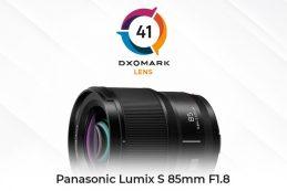 Panasonic Lumix S 85mm f/1.8 протестирован в DXOMARK