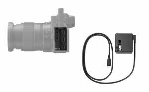 Nikon прекратила комплектовать Z 7II и Z 7 адаптерами EH-7P