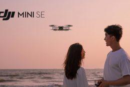 DJI представляет новый дрон Mini SE