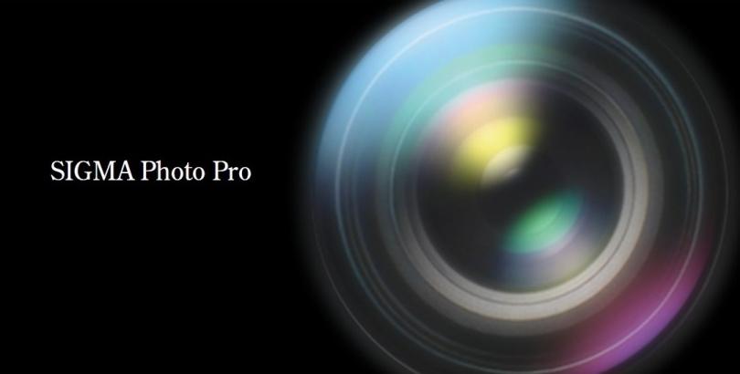 Выпущен SIGMA Photo Pro версии 6.8.2