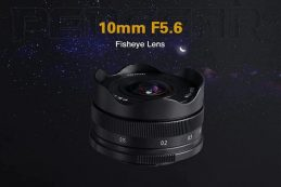 Pergear объявляет о выпуске объектива 10mm F5.6 Fisheye за $89