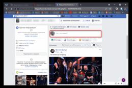 Как добавить 3D-фото в Facebook со своего компьютера?